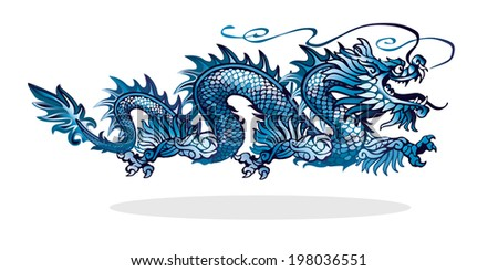 Raster version /Blue Chinese dragon on white background - stock photo