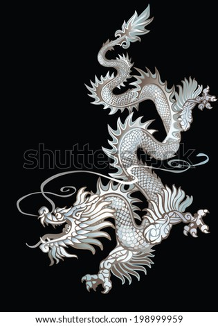 Raster version / Descending white oriental dragon on a black background - stock photo
