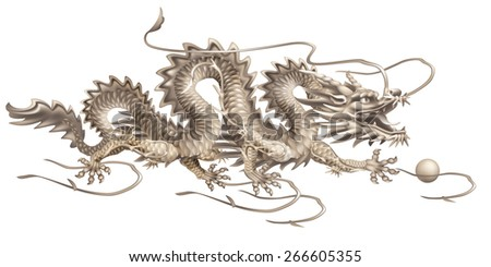 Raster version / Dragon moving horizontally on a white background - stock photo