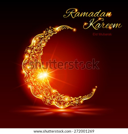 Raster version. Glowing ornate crescent with bright flare and radiance in red shades. Greeting card of holy Muslim month Ramadan  - stock photo