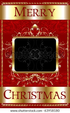 Raster version Illustration of a Merry Christmas Template Poster. - stock photo