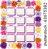 Raster version illustration of 2011 Calendar with a Flower border. - stock photo