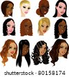 Raster version Illustration of Various Biracial Women Faces. Great for avatars, makeup, skin tones or hair styles of mixed women. - stock photo