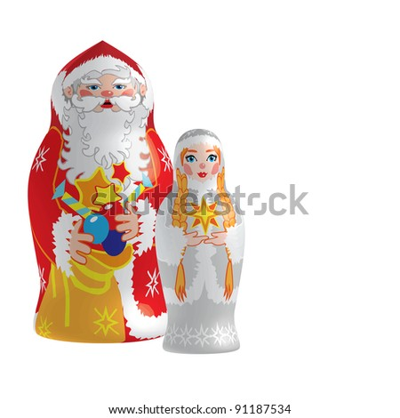 Raster version of vector/ Matryoshka dolls, Grandfather Frost and Snow Maiden - stock photo