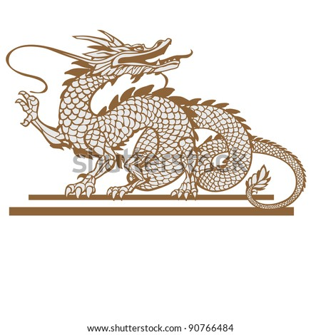Raster version of vector/  The Chinese dragon - in two colors - stock photo