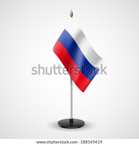 Raster version. State table flag of Russian Federation. National symbol