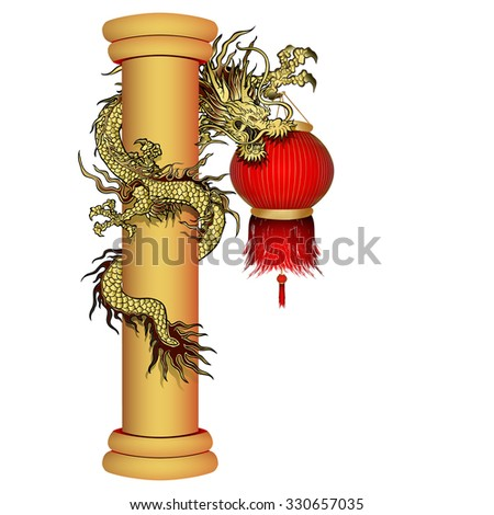 raster version Traditional Chinese dragon with Chinese lanterns in the paw on the pole. Isolated object can be used with any image or separately. - stock photo