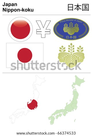 Raster version (vector available in my portfolio) of Japan collection including flag, map (administrative division), symbol, currency unit & glossy button - stock photo