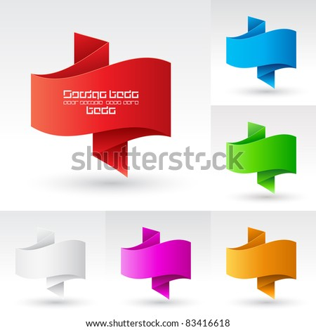 Raster version. Wave Banners set. Illustration on white background for design - stock photo