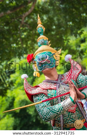 Ravana Giant Character In Ramayana Epic Of Thailand - stock photo