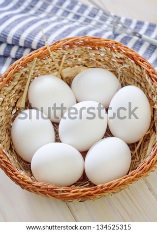 raw eggs - stock photo