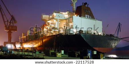 RAW - Large Vessel  Docked - stock photo