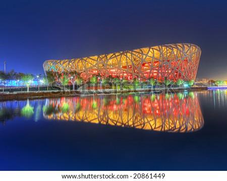 RAW 2008 Olympic Games National Stadium (Bird's Nest) - High Dynamic Range Photography - stock photo