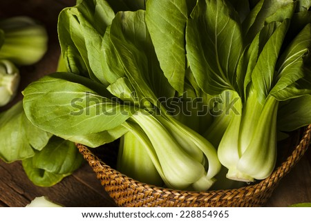 Raw Organic Baby Bok Choy on a Background - stock photo