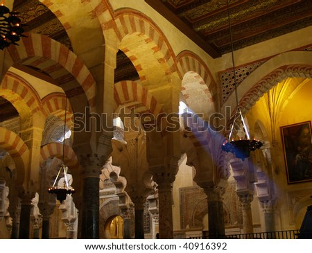 Ray of light at Mezquita in Cordoba, Spain - stock photo