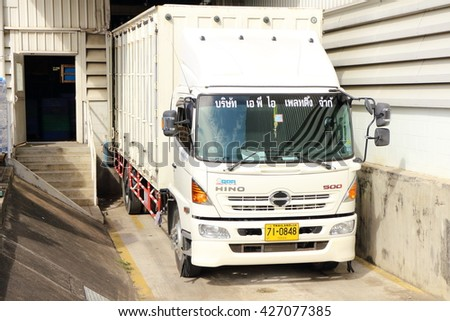 Rayong plant - Thailand , May 26 - 2016 : Truck transportation in manufacturing and shipping material supply to customer in Thailand Rayong. - stock photo