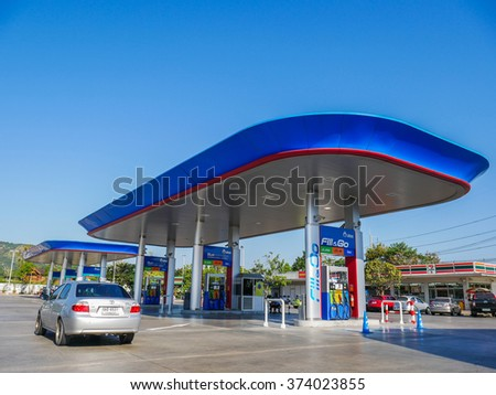 RAYONG, THAILAND - DECEMBER 29:Architecture and design activities beautiful modern of PTT Gas station at Number36 main street road , Rayong province , Thailand 2015