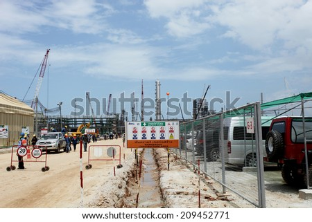 RAYONG -THAILAND - JULY 30 : Construction of IRPC-CP Oil refineries industrial plant   on July 30, 2014 in Rayong province, Thailand