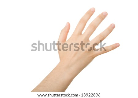 Reaching hands. Concept for rescue friendship guidance... - stock photo