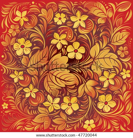 Read fragment of Russian traditional ornament - stock photo