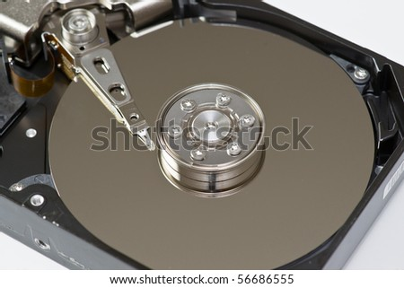 Reader arm,  detail of a computer hard disk