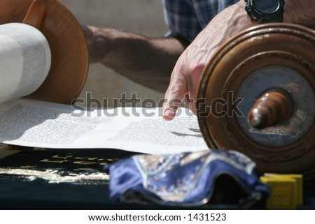 Reading the Thora during Bar Mitzvah at the western Wall.Jerusalem,Israel - stock photo