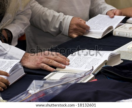 Reading the Torah - stock photo