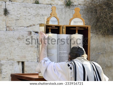 Reading The Torah - stock photo