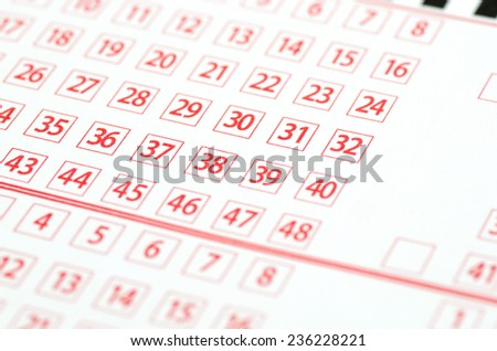 real close up of empty lottery ticket - stock photo