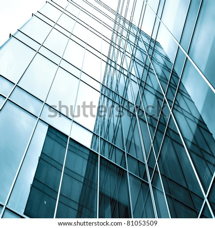 real estate of glass skyscraper perspective view - stock photo