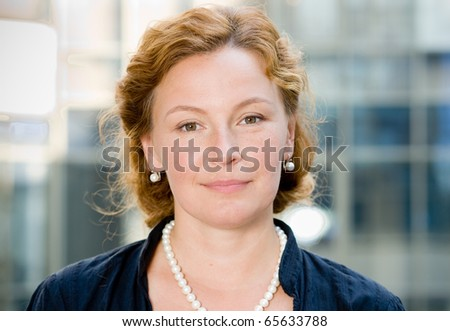 Real office worker stay outdoor - stock photo