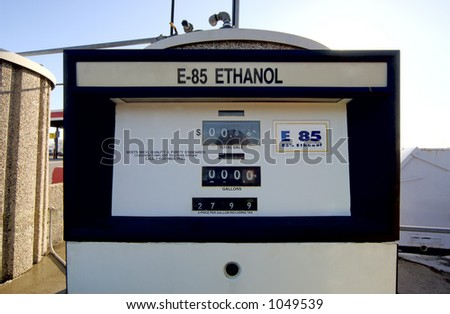 Real, very hard to find ETHANOL fuel pump (alternative fuel). 12MP camera.