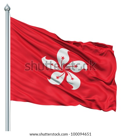 Realistic 3d flag of Hong Kong fluttering in the wind. - stock photo