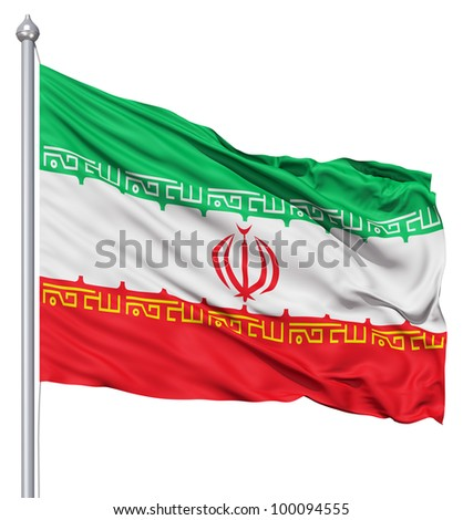 Realistic 3d flag of Iran fluttering in the wind. - stock photo