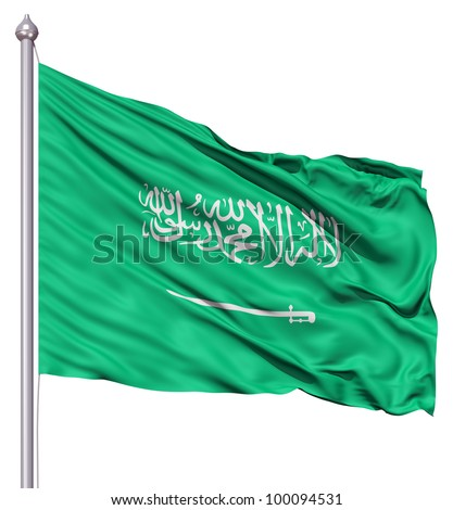 Realistic 3d flag of Saudi Arabia fluttering in the wind. - stock photo