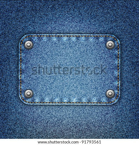 Realistic denim background. Jpeg version. - stock photo