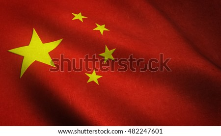 Realistic flag of China waving with highly detailed fabric texture.