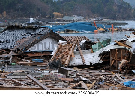 Reality of the tsunami disaster. The outbreak of the unprecedented Great East Japan Earthquake and tsunami - stock photo