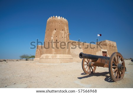 Rebuilt historic Fort Zubarah (Al Zubara) in North East of the deserts of Qatar on the edge of the Persian gulf on a sunny summer day - stock photo