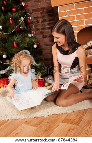 receiving of gifts - stock photo