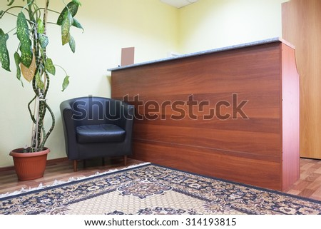 Reception desk in a spa salon, medical center and so on - stock photo