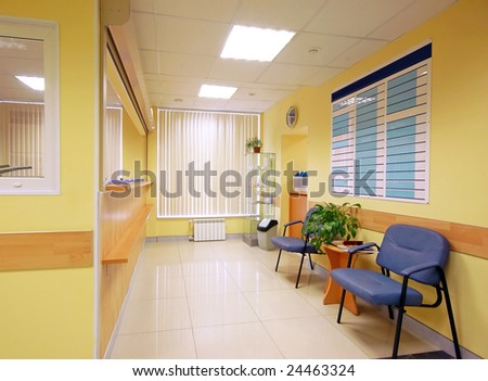 reception in hospital