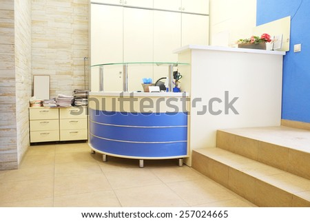 Reception in the dental clinic  - stock photo