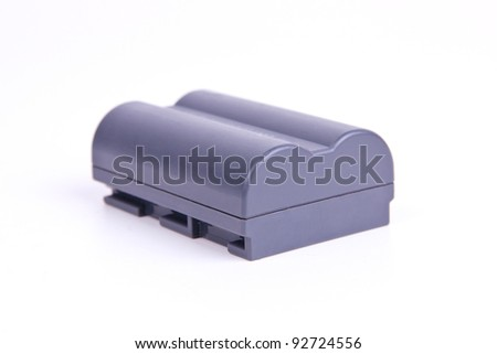 recharged battery on white background in studio - stock photo