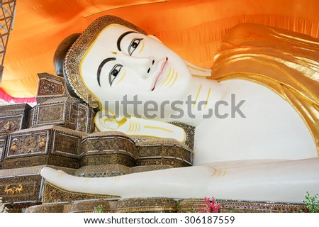 Reclining Buddha Myanmar - stock photo
