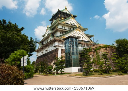 Reconstruction of a great castle of famous Hideyoshi at Osaka, Japan - stock photo