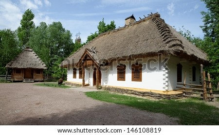 Reconstruction of a traditional farmer's house in open air museum, Kiev, Ukraine - stock photo
