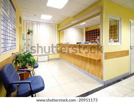 recrption in hospital - stock photo