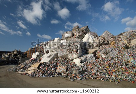 Recycle yard - stock photo