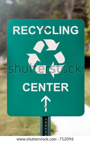 Recycling center sign - stock photo